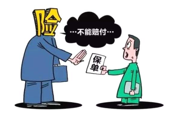 湖北省宜昌市:交通事故后未及时报警、报险,保险公司有权拒赔!