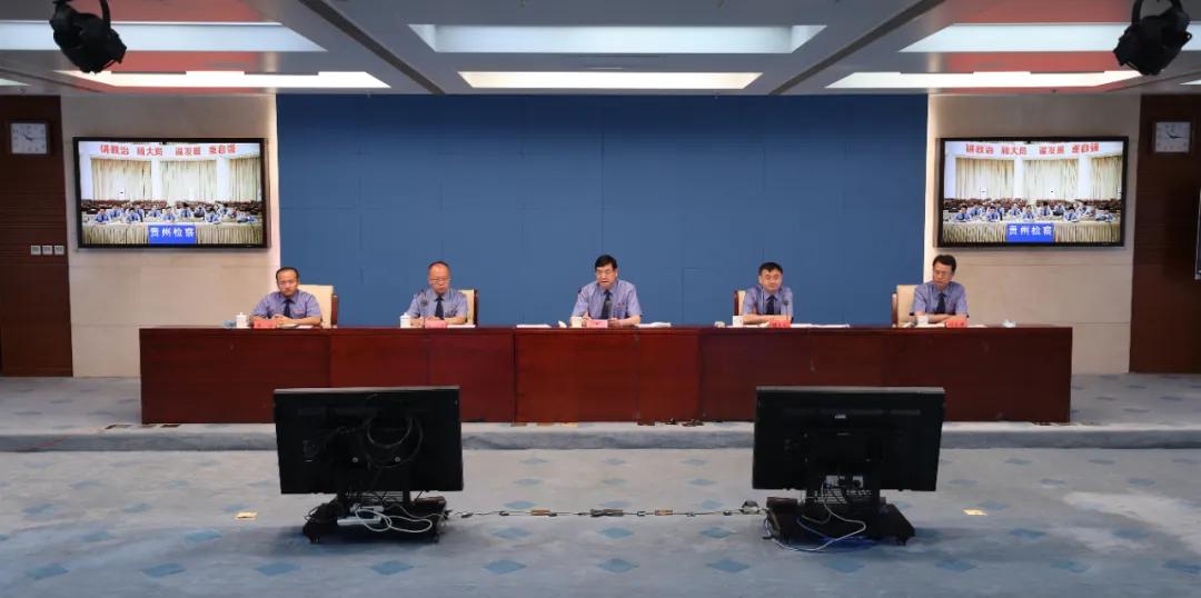 [股票配资]理首起公益诉讼案副检察长任股票配资图片