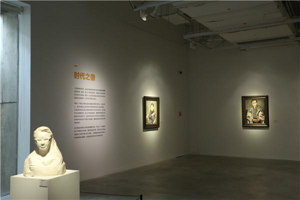 """来上海油雕院典藏作品展,看淮海路街心花园的聂耳雕塑""""背后的故事"""""""
