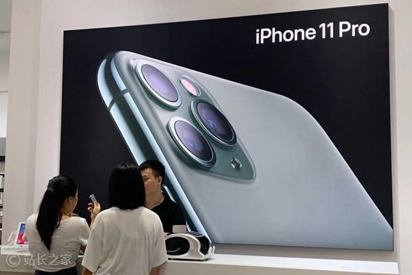 苹果胜诉130亿欧元爱尔兰税收案