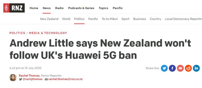 (RNZ:安德鲁·利特尔说新西兰不会追随英国禁用华为5G)