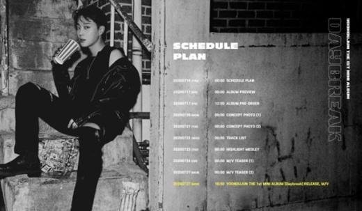 尹斗俊出道12年变身SOLO歌手 新专《Daybreak》引发期待