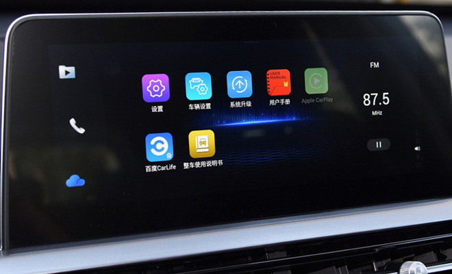 奇瑞全新一代瑞虎5x正式上市 售6.99万-9.79万元