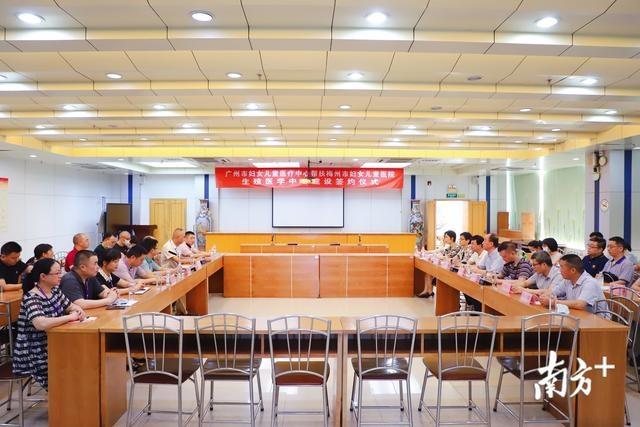 强基层!广州市妇女儿童医疗中心对口帮扶梅州市妇女儿童医院
