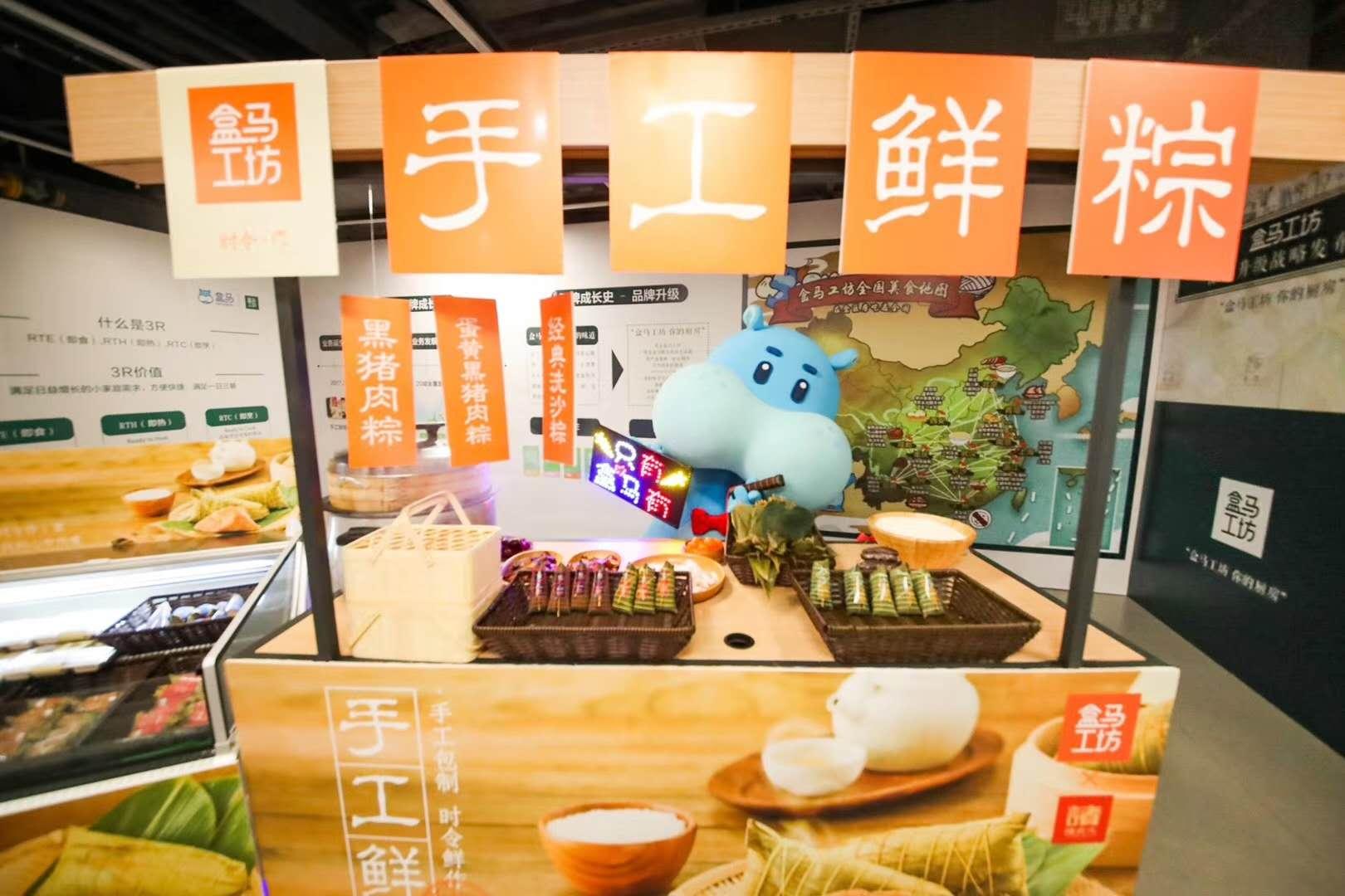 杏悦:工坊推餐饮零售一杏悦体化将在上海开首家图片
