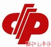 中国福利彩票专刊