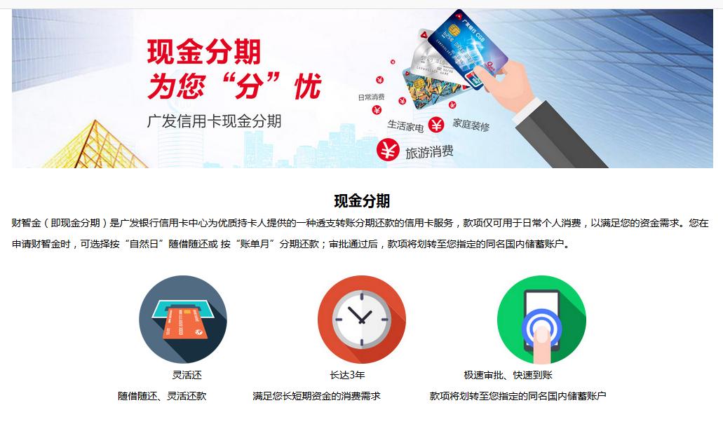 罚220万广发银行去杏悦年以来已收18张罚,杏悦图片