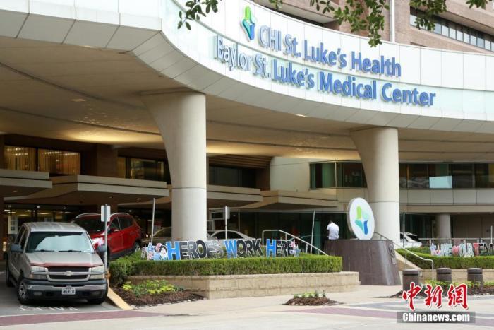 """資料圖:當地時間6月24日,美國休斯敦,得州醫學中心會員單位——貝勒圣盧克醫療中心門口插著彩色字母牌""""英雄們在此工作""""。當日,美國媒體KHOU報道稱,位于休斯敦的得克薩斯州醫學中心(TMC)的重癥監護室(ICU)入住率達97%,超出往常70%至80%的水平。 中新社記者 曾靜寧 攝"""