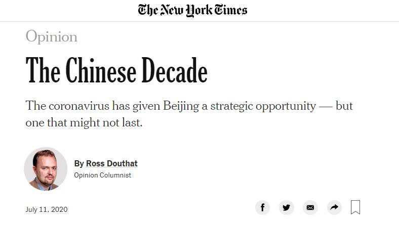 遏制中国十年:警惕《纽约时报》奇葩文章背后的危险倾向
