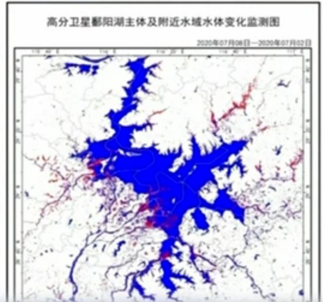 视频|江西:鄱阳湖水位进入高位波动状态图片