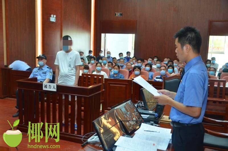 涉嫌受贿37.9万元!东方公安局旅游与环境资源警察大队原大队长受审