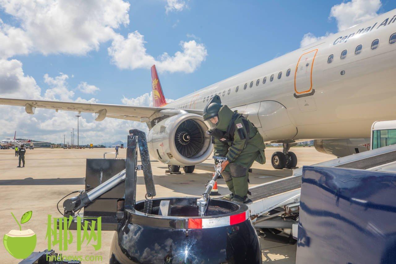 三亚凤凰国际机场受爆炸物威胁?别慌,只是演习!