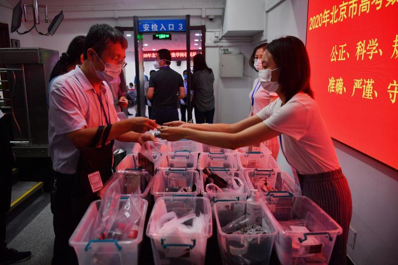 杏悦,年北京高考需阅卷35万份杏悦1200图片