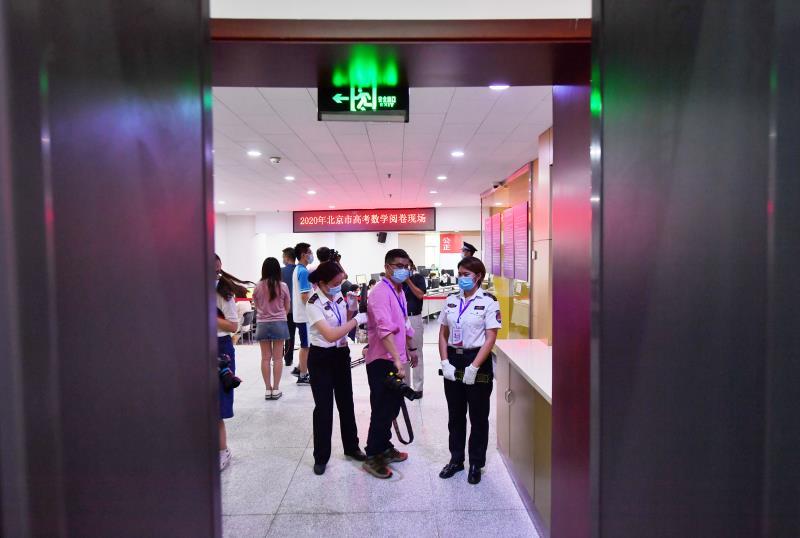 《【摩登2娱乐登录平台】2020年北京高考语文阅卷接近尾声 满分作文已出现》