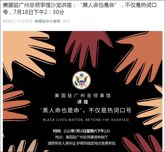 「杏悦」幅面孔美国驻广州总领馆准备办杏悦这活动图片
