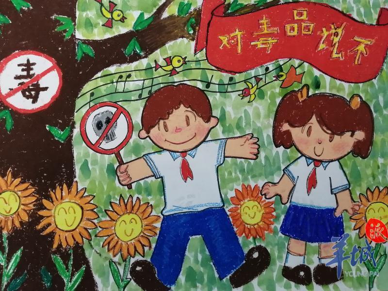 佛山高明:学生娃572幅禁毒绘画作品大PK!获奖作品将巡展