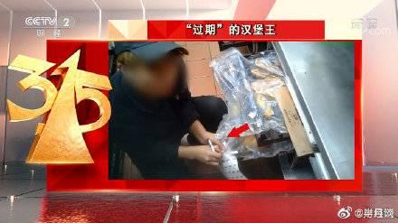 5点名的汉杏悦堡王店铺全部在,杏悦图片