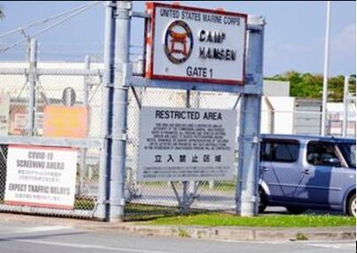 汉森基地大门 图源:《冲绳时报》