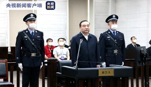 呼和浩特市委原书记云光中被控受贿9432万元, 曾和邢云被批染指煤炭资源领域