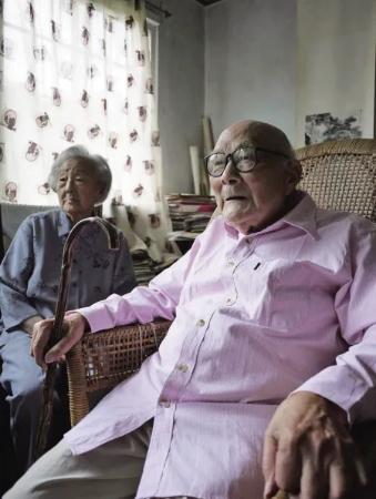 文史名家周退密先生逝世,享年107岁
