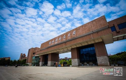 景德镇陶瓷大学校园风采