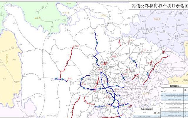 杏悦,川推介杏悦33个高速公路项目投资6图片