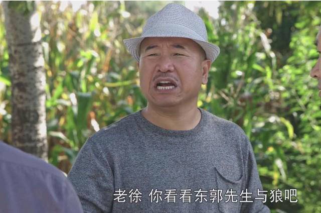 """""""刘能""""遭封杀?直播赚钱不想再演戏还顶撞赵本山-新开传奇网站发布"""