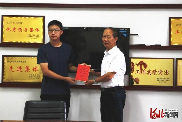 河北保定徐水义医院82名党员捐款支持贫困户改善