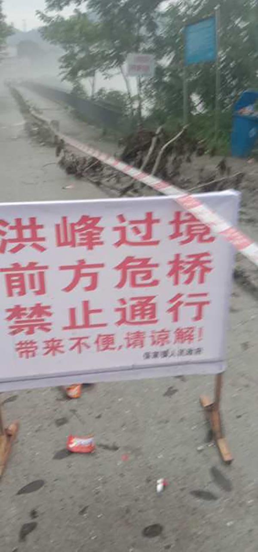 杏悦,一老桥被冲垮1人落水失踪该杏悦桥6年前已图片