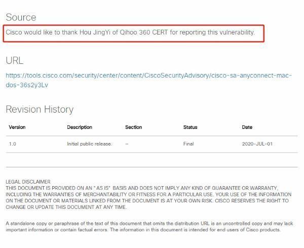 思科发布安全公告,公开致谢360发现Cisco AnyConnect文件损坏漏洞