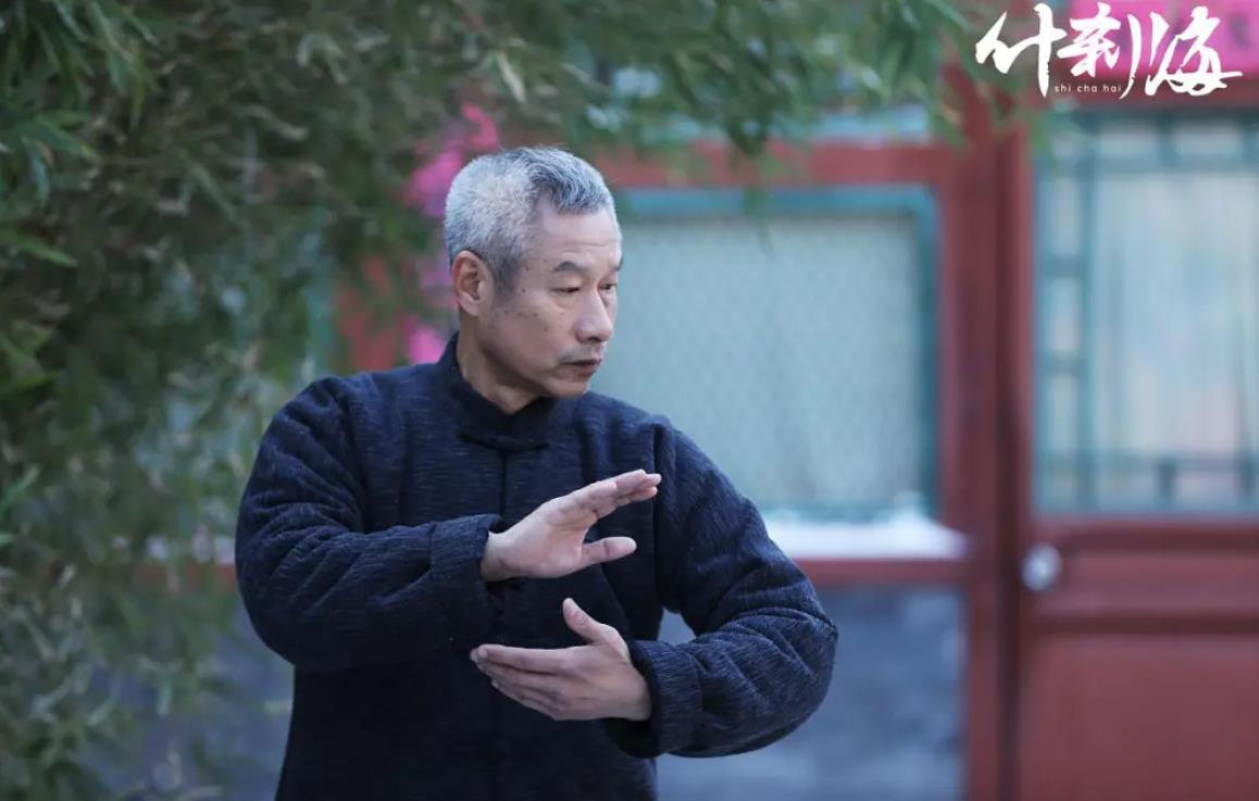 杏悦:刹海演北杏悦京孩子导演你那词儿我都不用图片