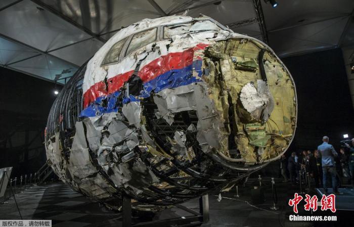 2015年10月13日,荷兰方面向媒体展示了他们用坠毁的MH17碎片拼接而成的残缺机身。