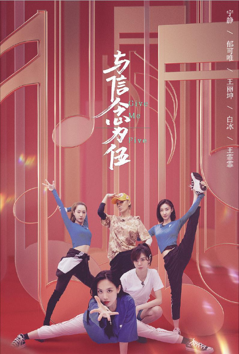 浪的姐姐第杏悦三次公演分为四组曝光分,杏悦图片