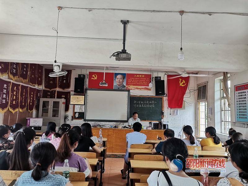 隆回县西洋江镇中心学校展开初二生地会考外出监考员培训会