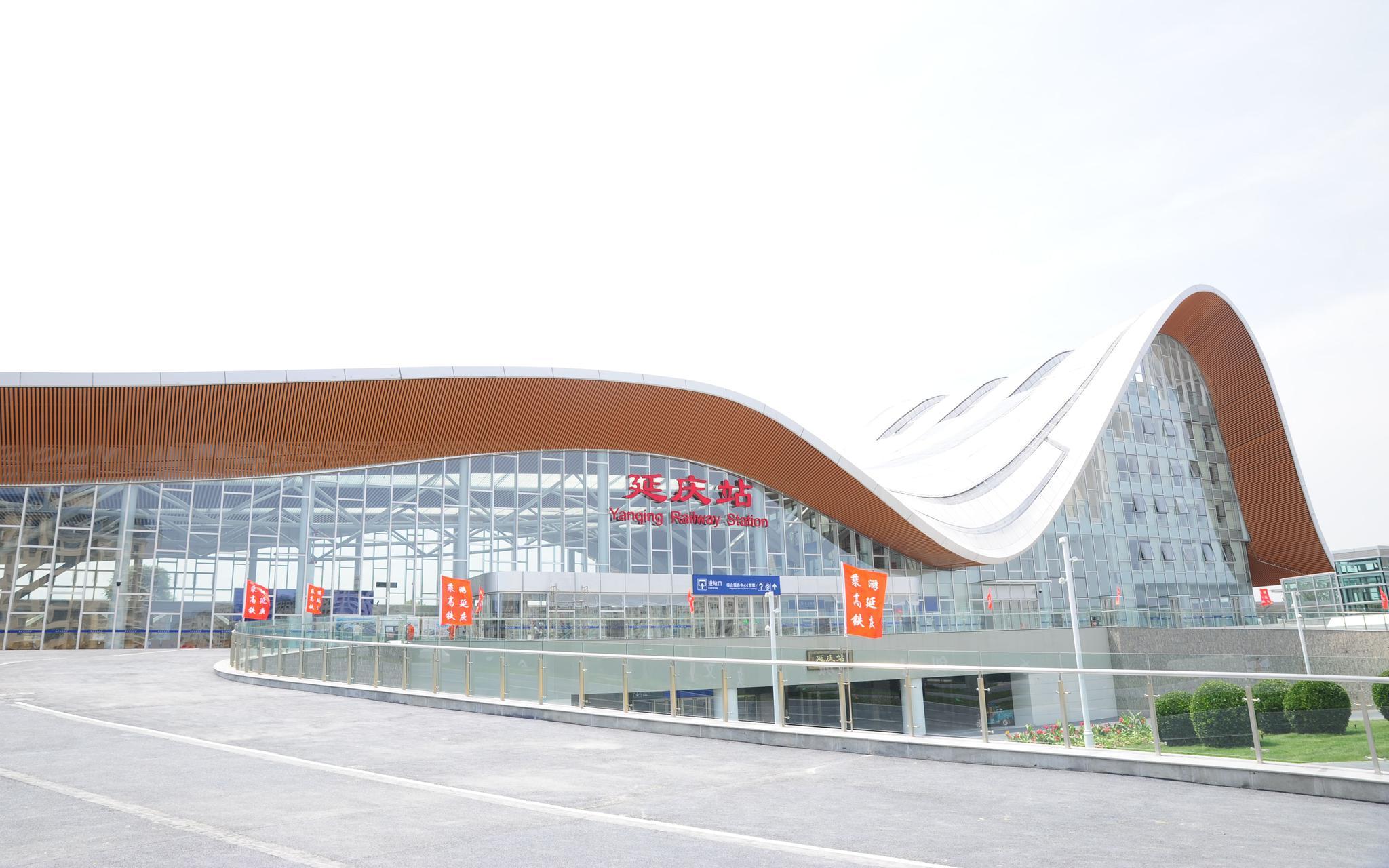 杏悦:合交通服务中心杏悦具备开通运营图片