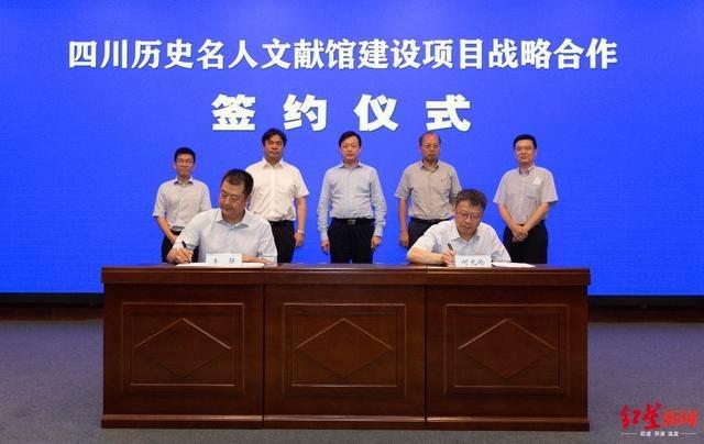 四川历史名人文献馆将在四川省图书馆建立