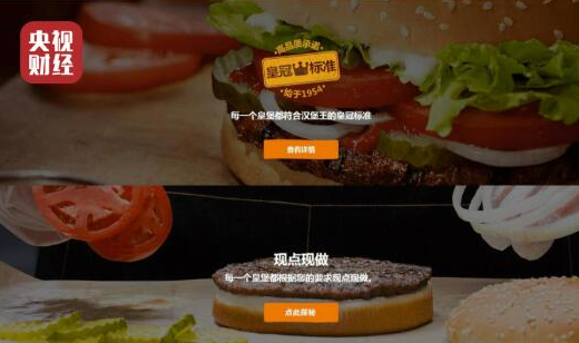 摩鑫平台:用过期面包做汉堡摩鑫平台图片