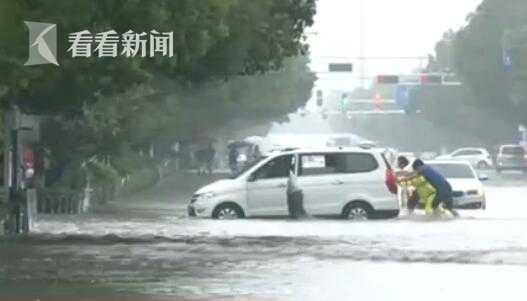 赢咖3代理雨城区赢咖3代理积水高速路一图片