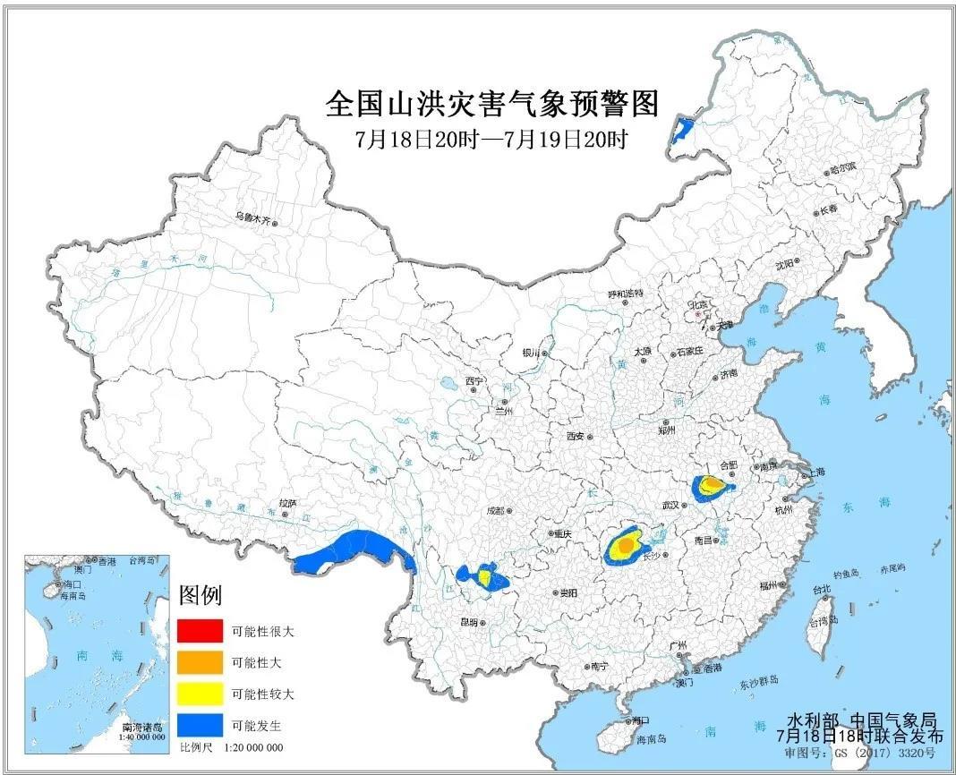 杏悦部和中国气象局联合杏悦发布橙色山洪灾图片