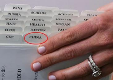 「天富」人神秘文件夹曝光果然有天富China标图片