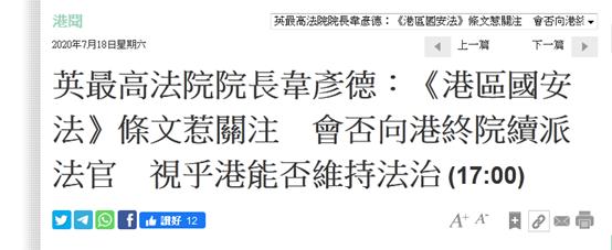 杏悦:赤杏悦裸裸英国又对香港发出威胁图片