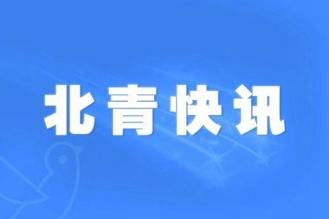 北京中考三门科目考试昨日结束 中考物理实验探究题占比过半