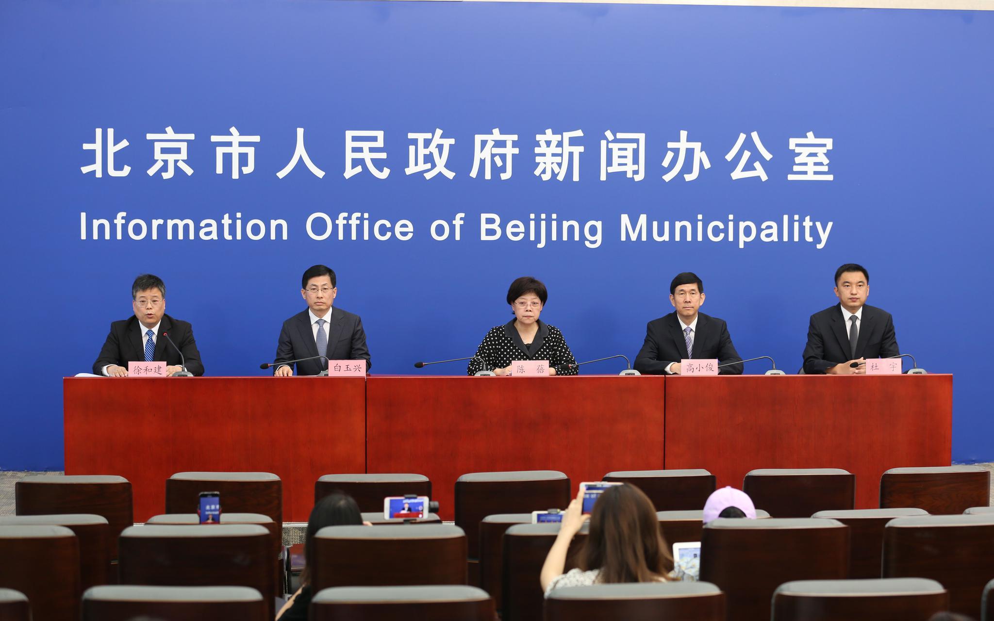 杏悦:北京下调响应级别疫情防控仍不可杏悦放松图片