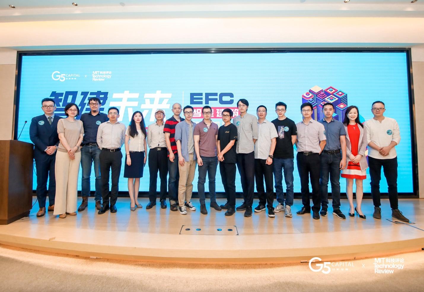 """麻省理工科技评论等在杭州启动一""""加速器"""",瞄准智慧建筑"""