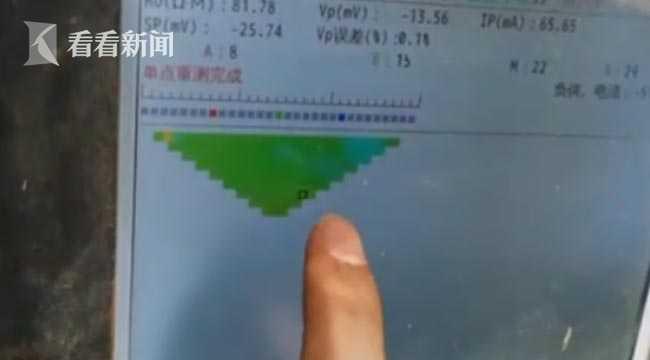 杏悦:西给杏悦堤坝做CT借助高科技加速防汛处置图片