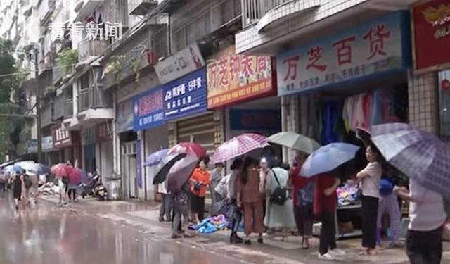 赢咖3招商,频|重庆多地强降雨致赢咖3招商灾当地图片