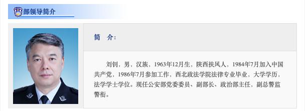 「杏悦」长后他以新身份杏悦南下对警察的这图片