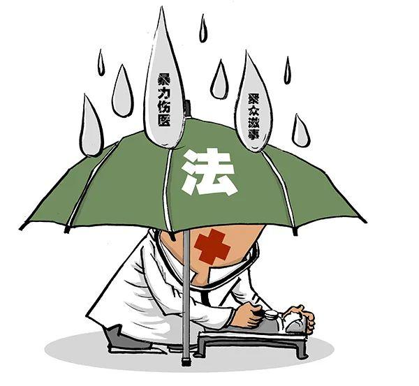 「杏悦」方立法保护医院安全入院就医将接受安杏悦图片