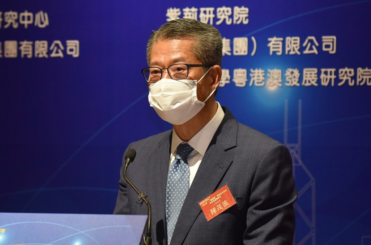 陈茂波:特区政府将继续发力,让投资者安心在香港图片