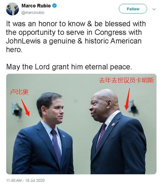 尴尬!卢比奥悼念黑人民权领袖 想蹭热度却发错照片